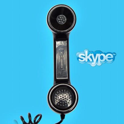 skype_phone_oldschool.jpg