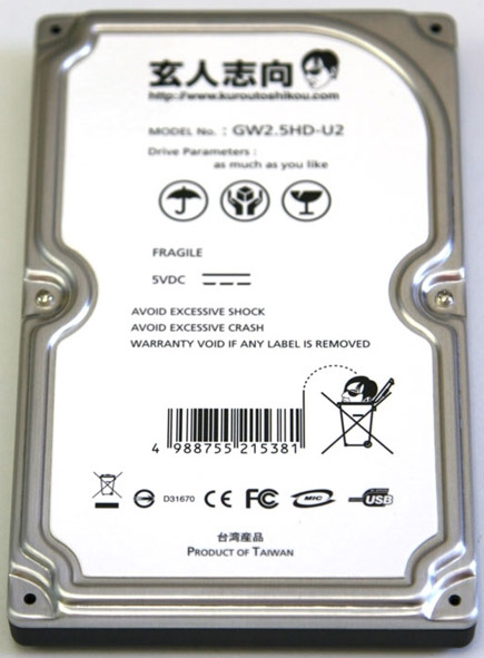 usb-hdd-case1.jpg