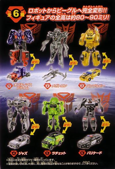 japanese-micro-transformers-2.jpg